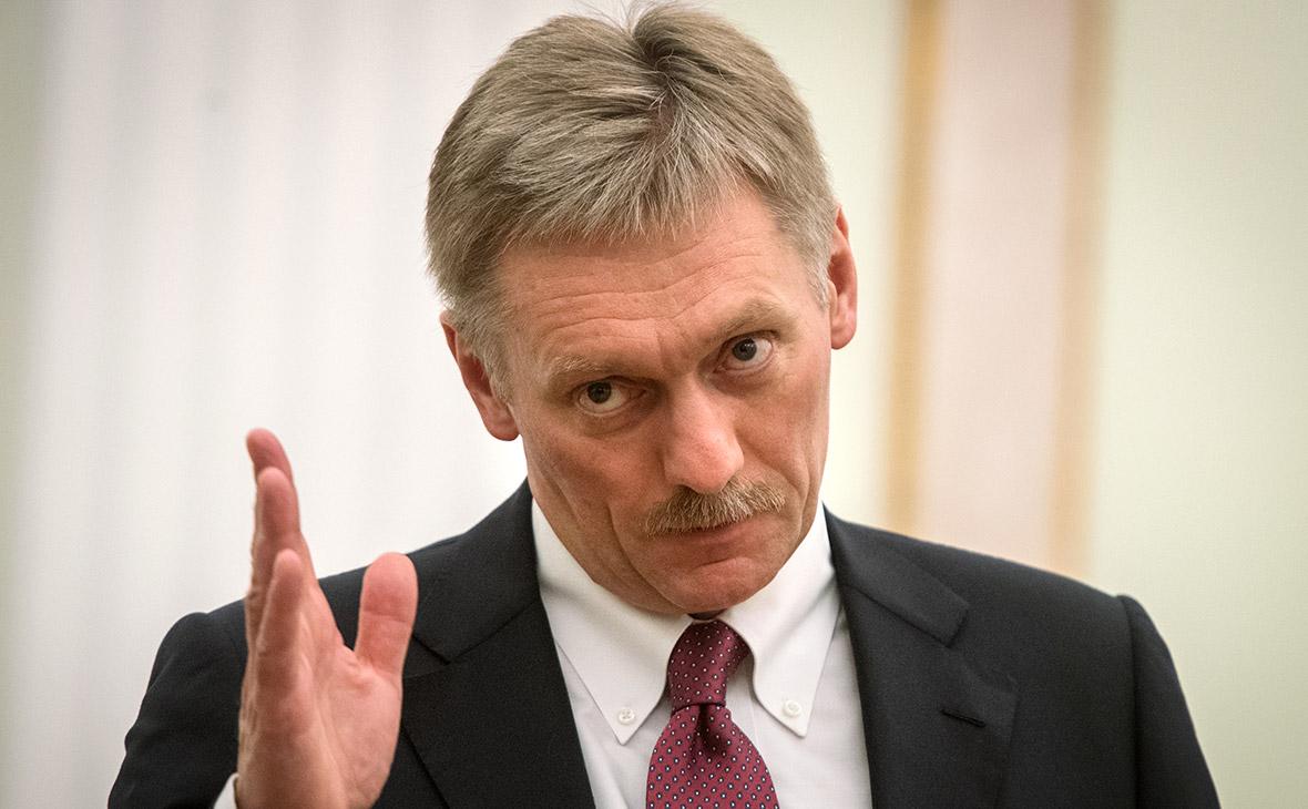 Песков анонсировал заявление Путина по инциденту в Керченском проливе