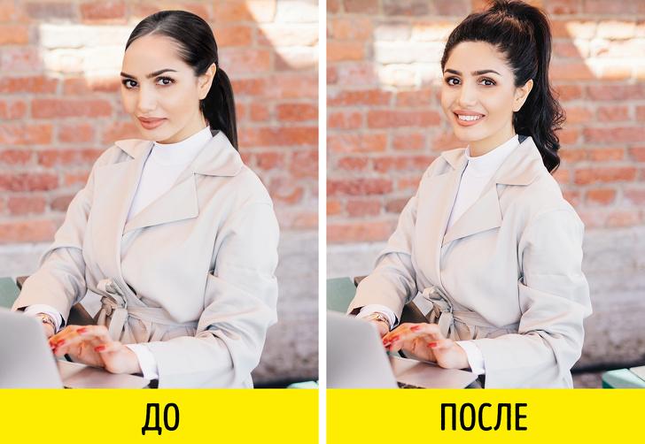 Экспресс-методы для приведения себя в порядок, чтобы выглядеть ухоженной и стильной