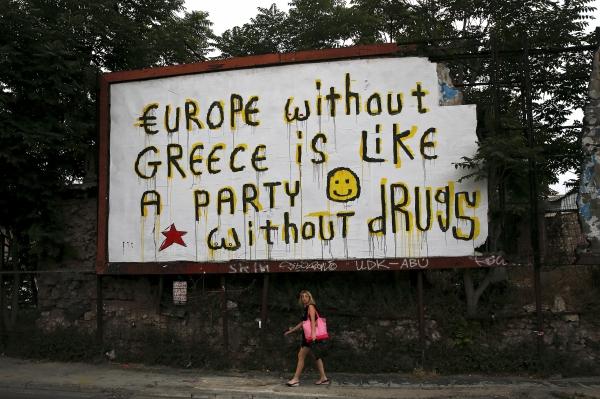 Эттингер: если не договоримся до 30 июня, то Греция покинет еврозону