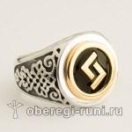Кольцо с руной Ейра из серебра и золота
