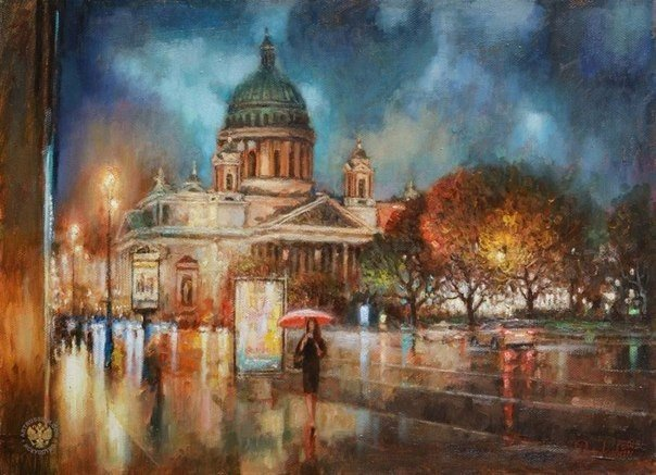 Осенний Петербург глазами художников