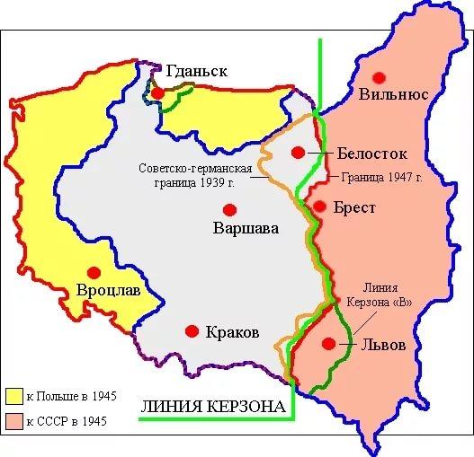 Раздела Польши в 1939-м не было. Была немецкая оккупация и возврат захваченных земель СССР