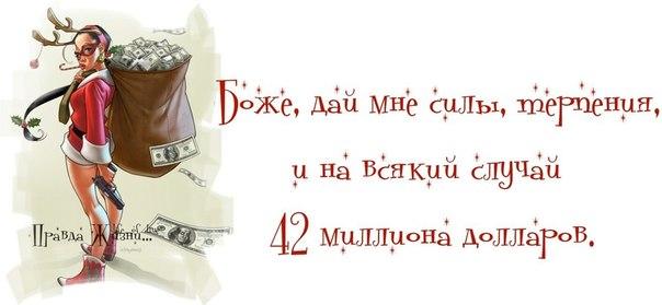 Одесса прикольные поздравления