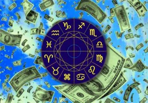 Меркантильный гороскоп