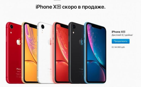 Apple iPhone XR, iPhone XS и XS Max