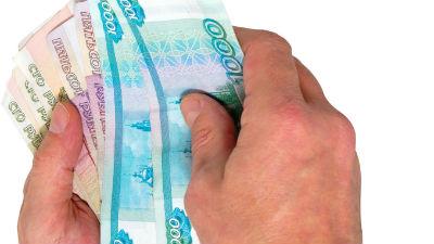 Индекс кредитного доверия россиян достиг рекордного минимума за всю историю измерений