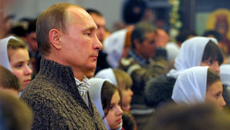Стратегия Путина