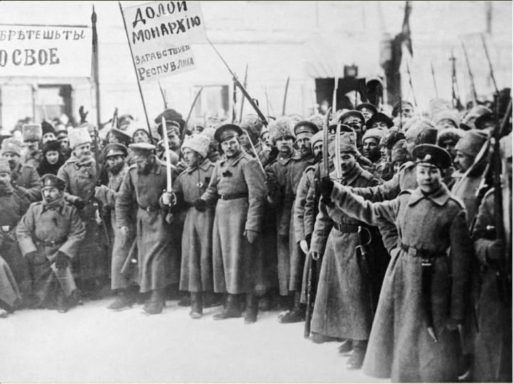 Версия о «февральской русской революции на немецкие деньги» не лишена оснований
