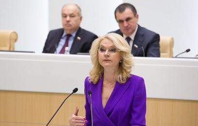 Голикова: после реформы годовая прибавка к пенсии составит 12 тыс. руб.