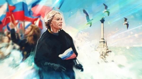 Крым требует компенсации от …