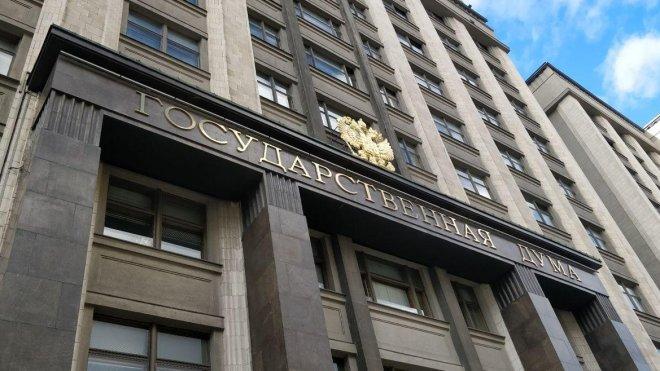 В Госдуме отреагировали на слова Порошенко о планах РФ вмешаться в выборы на Украине
