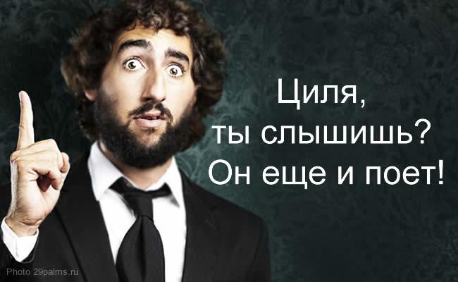 Юмор — Убойные еврейские анекдоты.