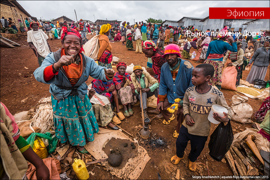 Самый колоритный рынок Эфиопии