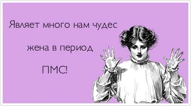 intimnie-foto-goloy-zhenskoy-piski
