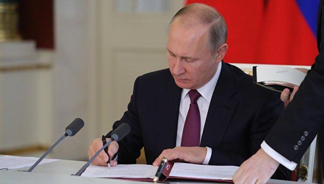 Путин нанёс ещё один контруд…