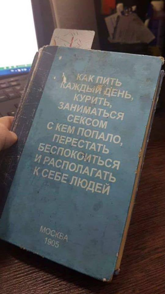 http://mtdata.ru/u25/photo6B35/20142813120-0/original.jpeg