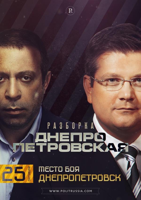Власть меньшинства.Итоги выборов на Украине.