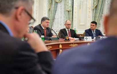 Генпрокуратура Украины отказалась от обвинений в адрес Яценюка