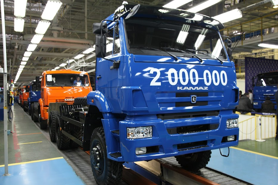 IMG 6918 КамАЗ выпустил 2 000 000 й грузовик