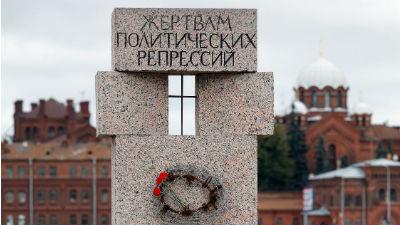 В Москве установят еще один памятник жертвам политических репрессий