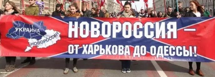 Все регионы Новороссии готов…