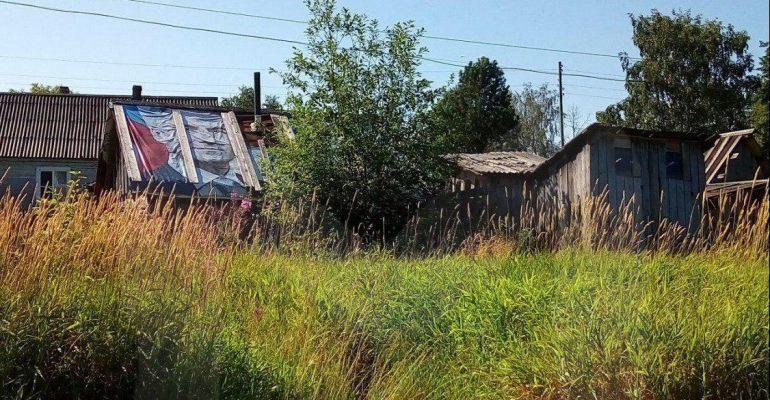 Лайфха́к из Карелии - как на халяву починить крышу