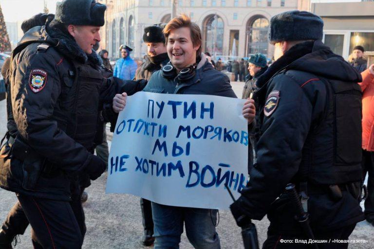 Опрос:В Москве задержали пре…