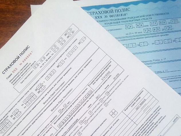 В России ужесточат ответственность за езду без прав