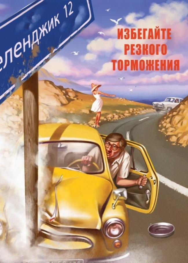 Потрясающие пин-ап красотки по-советски