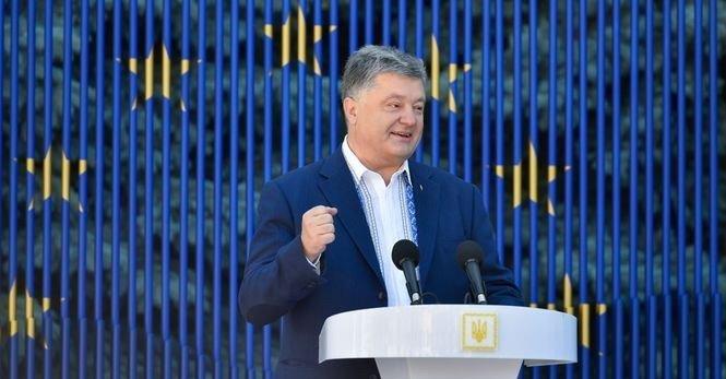 Неожиданный ход Украины: Сро…