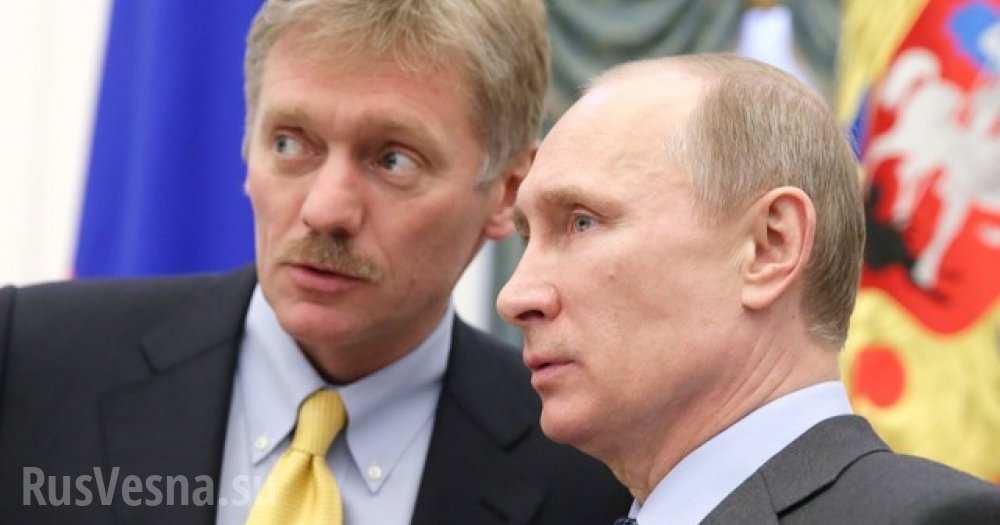 В Кремле рассказали, каким видят выход из кризиса на Донбассе