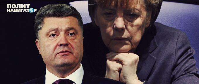«Петр, хватит о Крыме и злом Путине!» — Меркель наорала на Порошенко