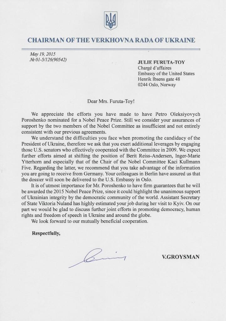 США номинируют Порошенко на Нобелевскую премию мира 01.jpg