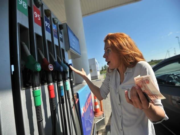 Антимонопольная служба пообещала остановить рост цен на бензин