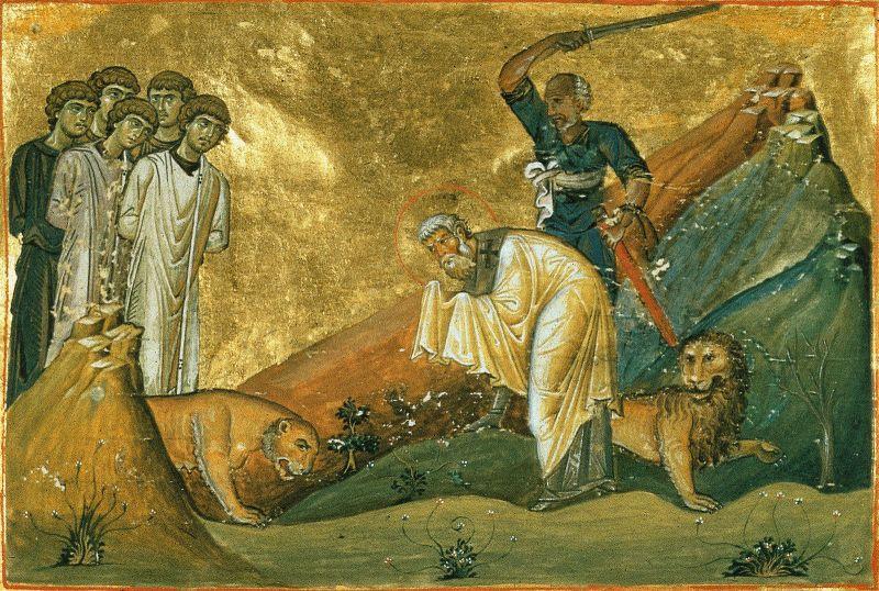 4 мая День святого мученика Ианнуария, епископа, и с ним мученика Прокула и других. Мученика Федор. Кондрат. Девичий день.