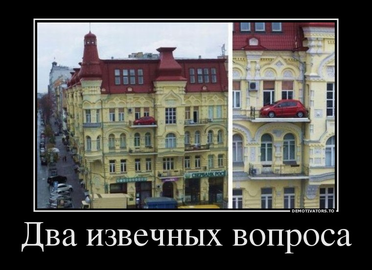 55 фотографий о суровых балконах.