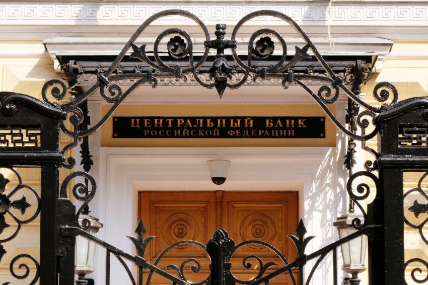 Центробанк РФ поднял ключевую ставку до 7,75 процента