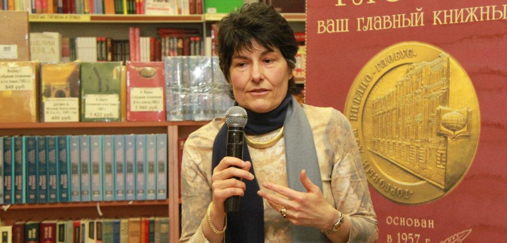 Элен Ришар-Фавр