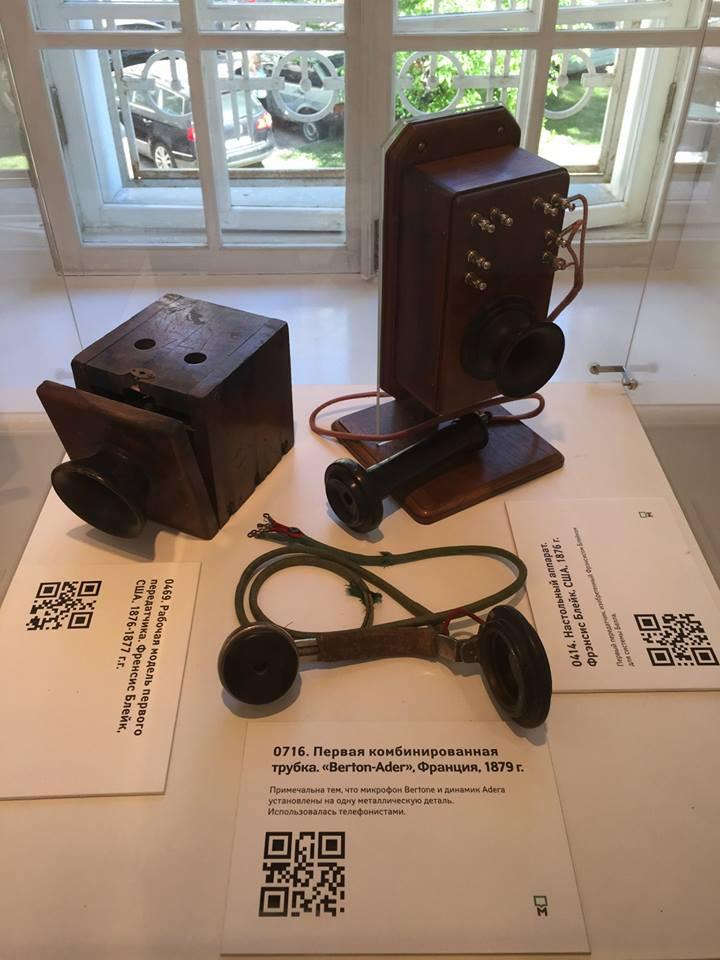 5. Только представьте: по этим аппаратам говорили ещё в Викторианскую эпоху. история, музеи, телефоны