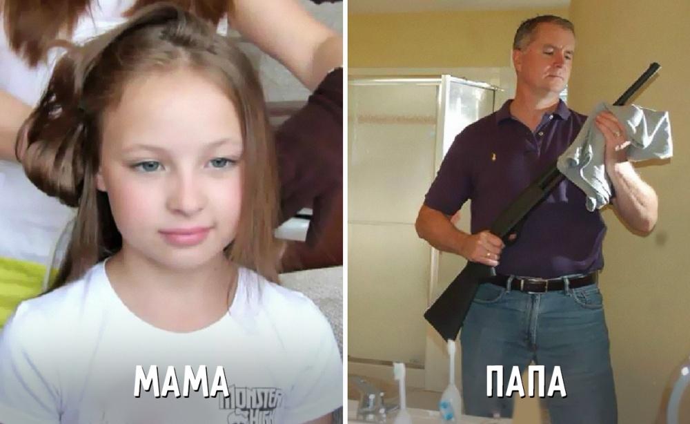 14 примеров воспитания ребенка, каким его видят оба родителя — каждый со своей стороны