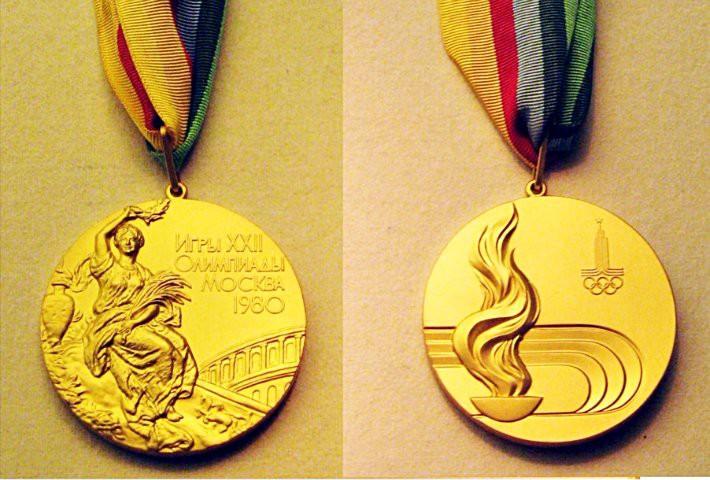 15. Медали Олемпиады-80 Олимпиада - 80, факты