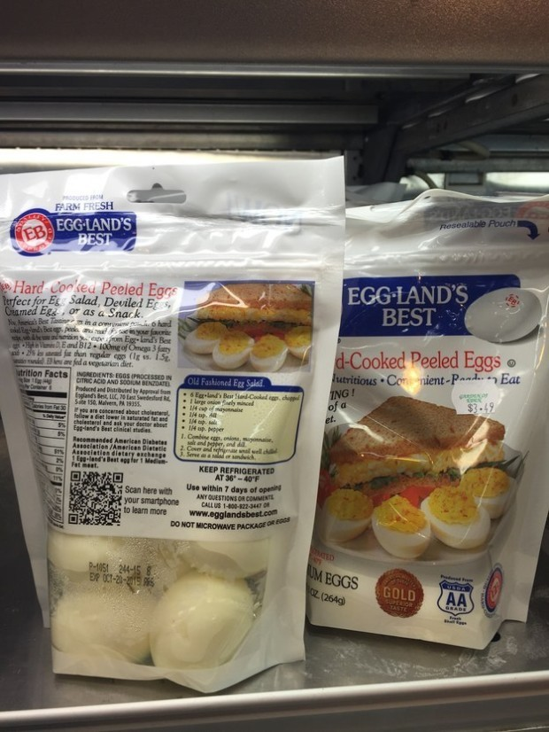 Отваренные вкрутую и очищенные куриные яйца
