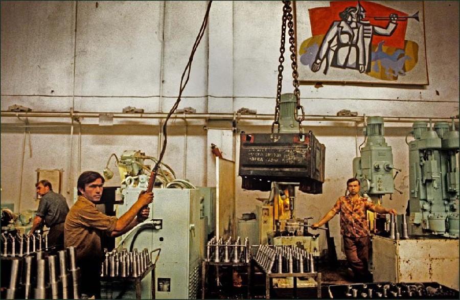 15. Заводы и фабрики. 70-е, история, ссср