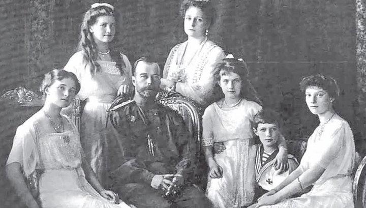 Воссоединение царской семьи:…