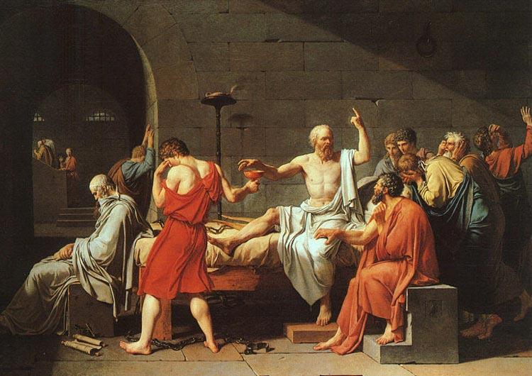 Три сита Сократа