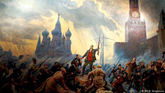 Контуры новой русской революции.