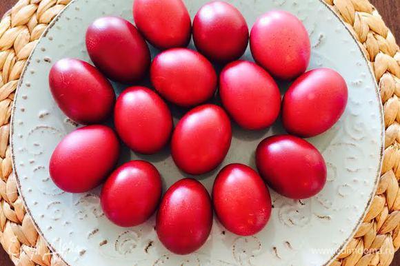 Готовые яйца аккуратно достать и для блеска смазать растительным маслом. Христос Воскрес!