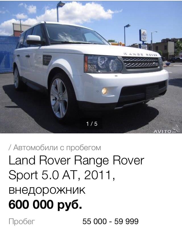 Почему в Москве так много дорогих машин или дешевые понты