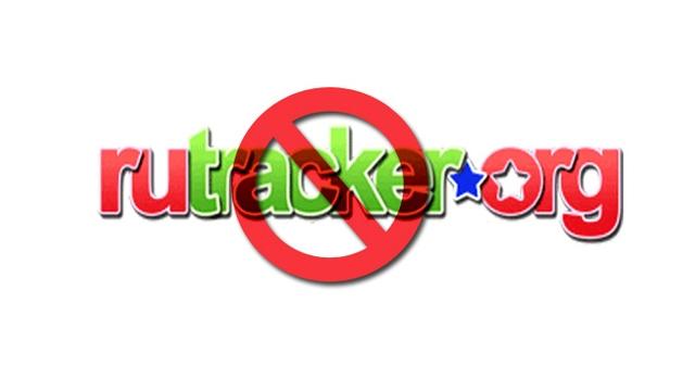 Самое важное за неделю»: Суд повторно заблокировал Rutracker и другие громкие новости