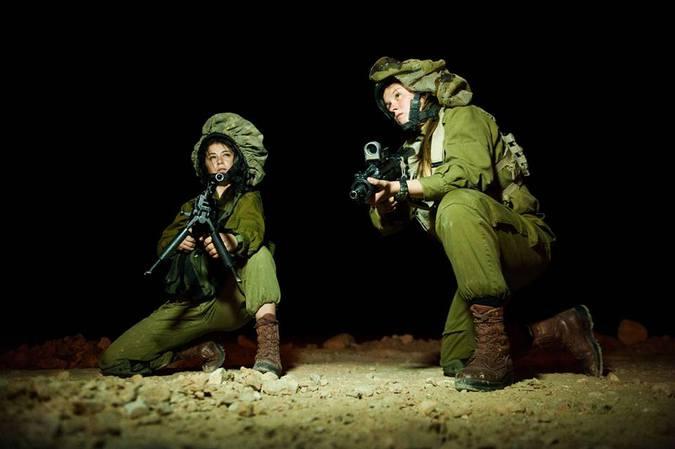 В Израиле создано новое военное спецподразделение для женщин